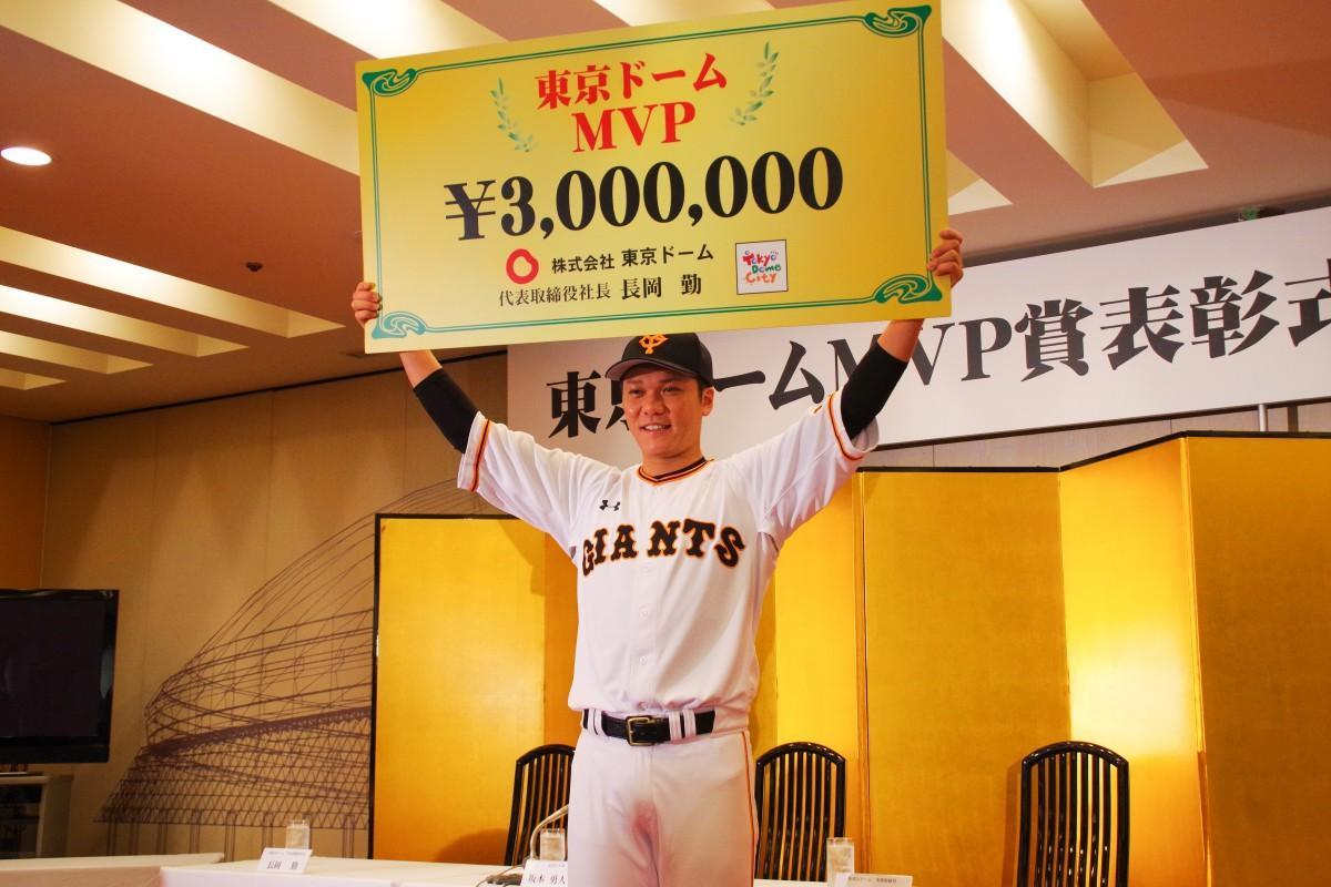 表彰式での坂本勇人選手