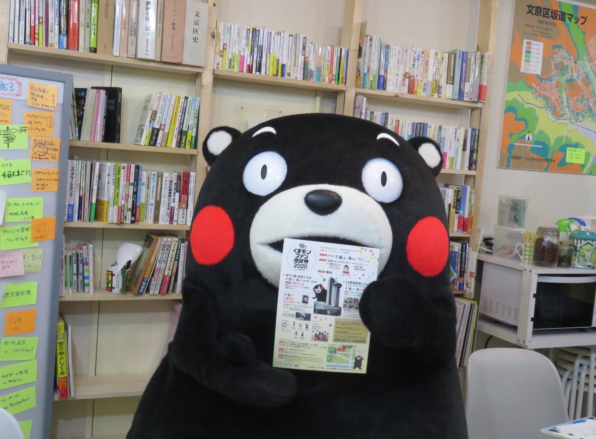 営業部長として自らPRに取り組むくまモン©熊本県くまモン(協力・銀座熊本館)