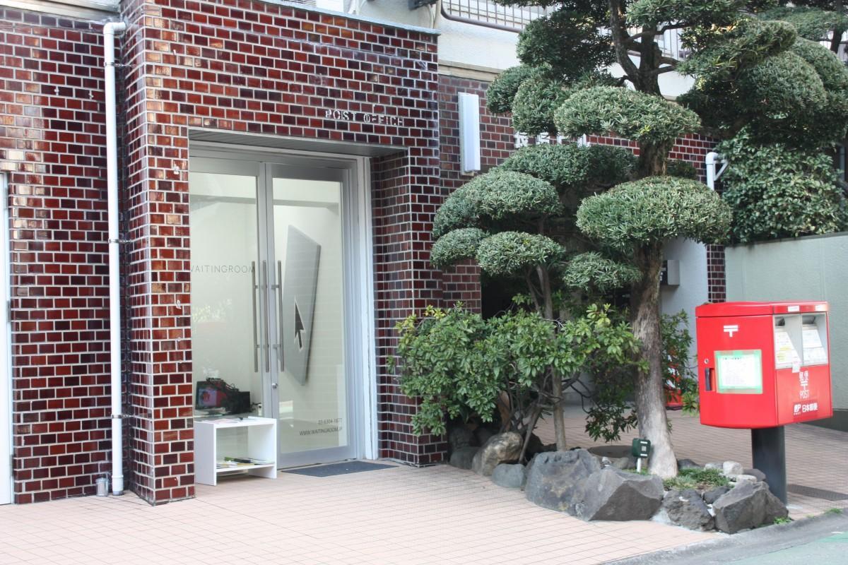 江戸川橋のギャラリー「WAITINGROOM(ウェイティングルーム)」