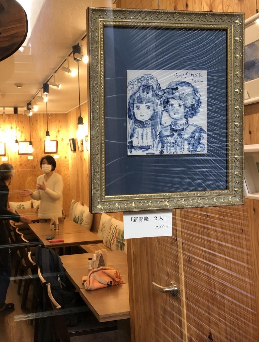 「Galleria Caffe U_U」エントランスの様子