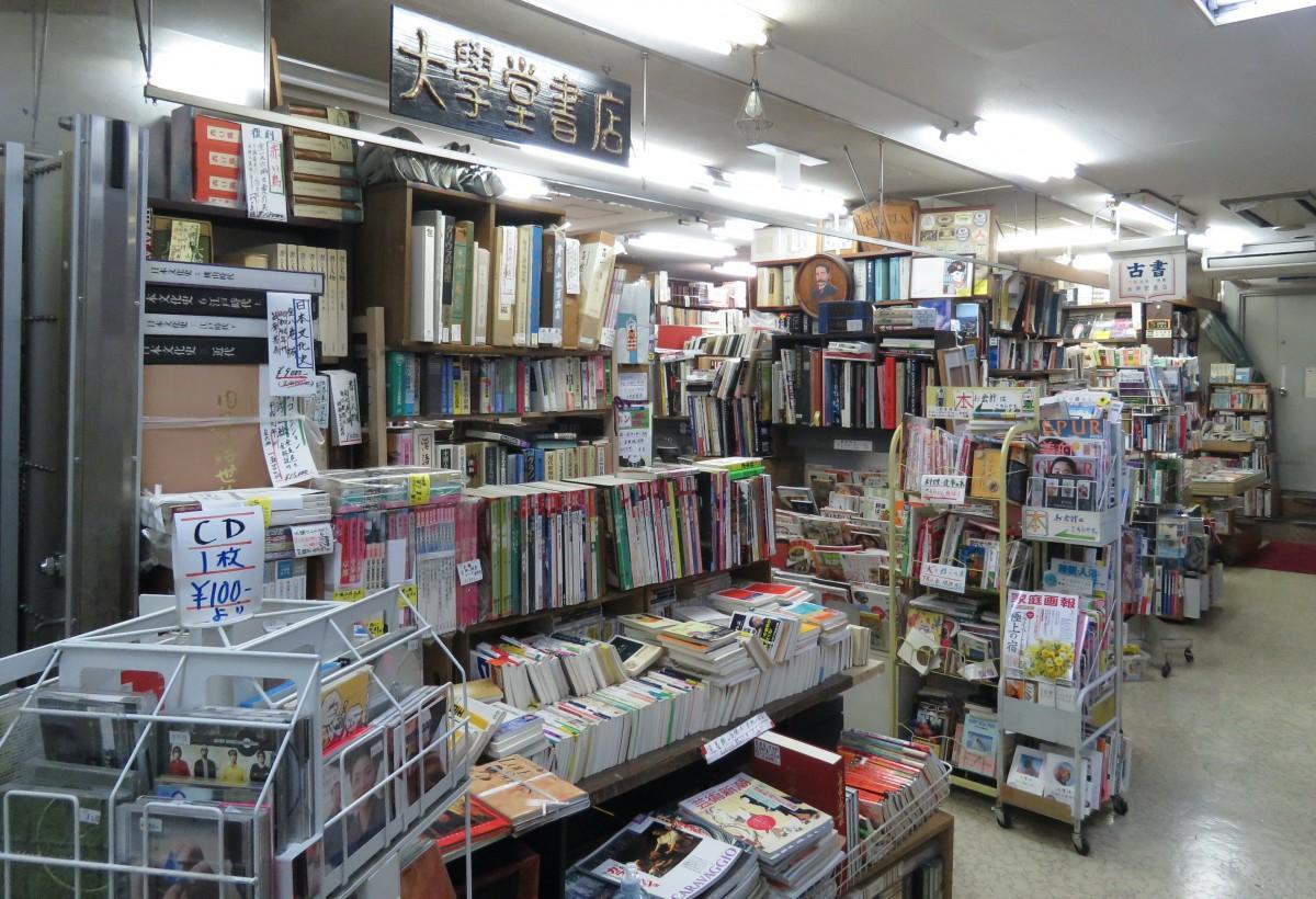 「大学堂書店」