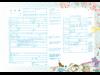文京区にオリジナル婚姻届と出生届が登場-文京区とゼクシィがコラボ、出生届は初