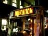 さよなら大塚車庫-都バス最古の支所が87年の歴史に幕