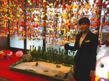 湯島・東京ガーデンパレスで「つるしびな」展示 「枯山水」テーマに
