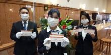 東京ガーデンパレスが都民限定「Go To39クーポン付き宿泊プラン」販売