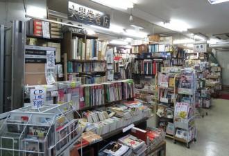 本郷の古書店「大学堂書店」4月末閉店 90年の歴史に幕
