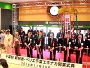 千葉経・年間PV1位は「千葉駅開業」 パルコや駅エリアの話題が上位占める