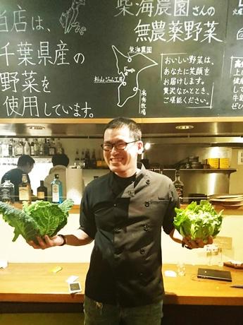 千葉の欧風料理店「フロマージュ」が刷新 県産無農薬野菜にこだわる