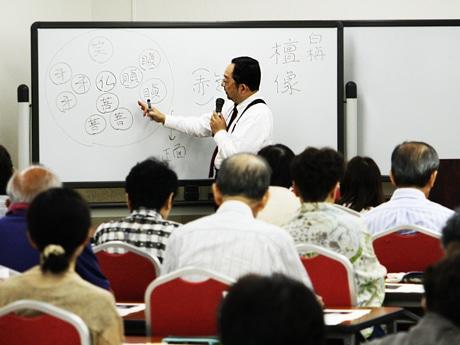 千葉で「芸術文化塾」 規模を拡大、4年かけて歴史学ぶコースも