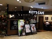 稲毛海岸駅前にカフェ「KEY'S CAFE」 キーコーヒーが千葉市内初出店