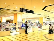 千葉にインバウンドと地域活性がテーマの商業施設「ポートタウン」 7月1日開業へ