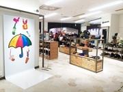 そごう千葉体験型専門店「ジュンヌ」がリニューアル 新買い物スタイル提案