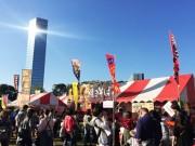 千葉ポートパークで大漁まつり サザエや小松菜、県内特産品の無料配布も