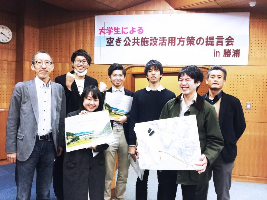 勝浦市で廃校利活用の提言会 千葉大生らが参加