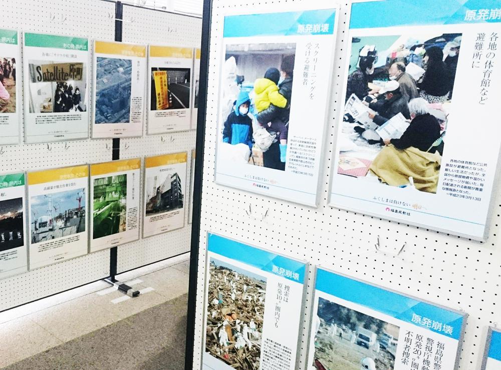写真パネル展(会場の様子)