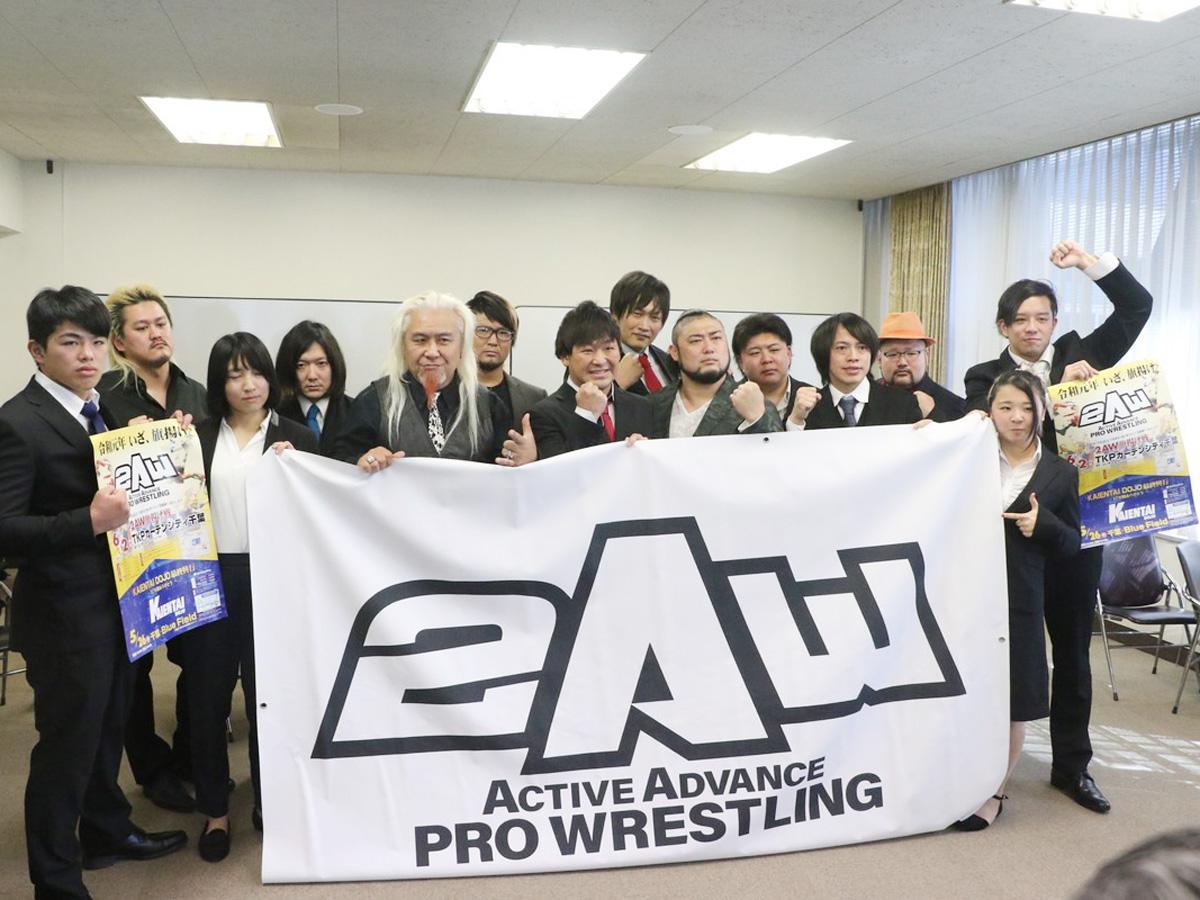 プロレス団体「2AW」所属選手