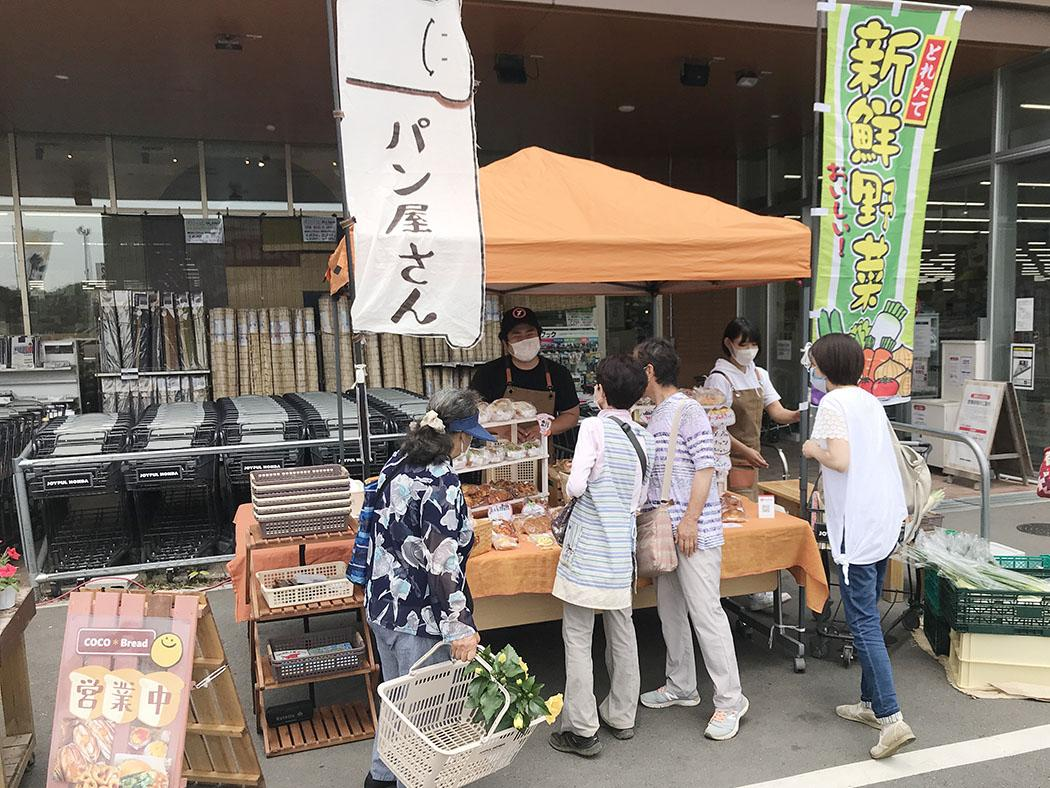 ジョイフル本田千葉店「おは陽市場」