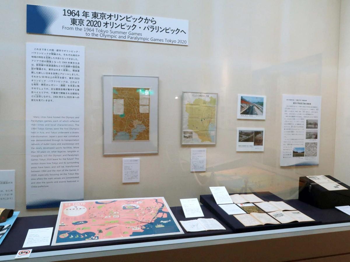 1964年東京オリンピックからの変化を記す資料展示