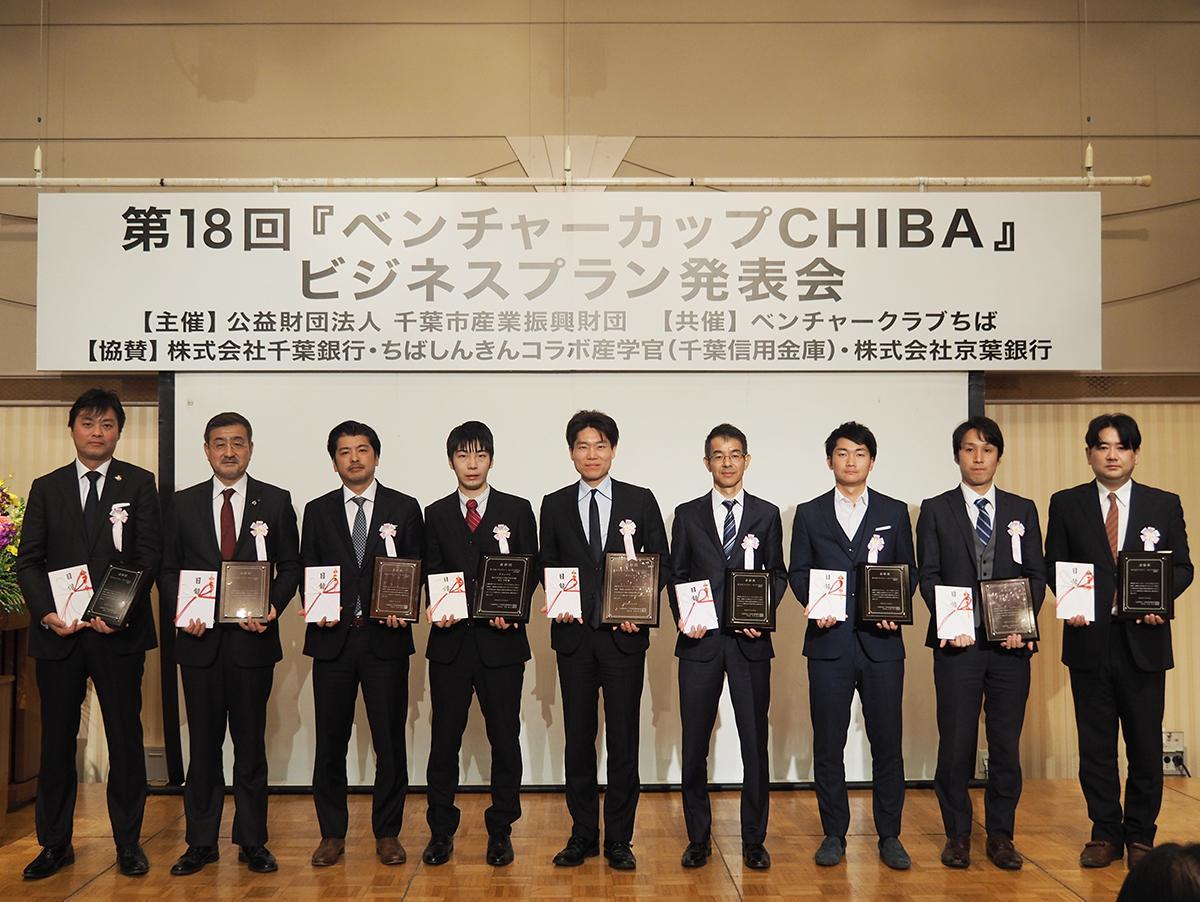 ビジネスプラン入賞者(昨年の様子)