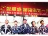 千葉三越、33年の歴史に幕 「ありがとう」閉店惜しむ声