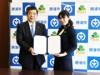 パクチー、勝浦市と企業立地協定締結 元小学校舎をコワーキングスペースに