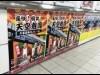 千葉都市モノレールの車内で寄席公演 落語の企画列車を運行