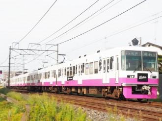 新京成電鉄「2021年マリーンズ号」 車内も千葉ロッテマリーンズ一色に