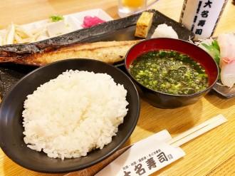 千葉県産米「粒すけ」食べるキャンペーン 県特産品の進呈も