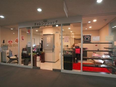 チャレンジショップ入口(国領駅前コクティビル2階)