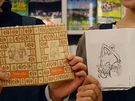 真光書店が配布を始める「ゲゲゲの鬼太郎」ブックカバー。©水木プロ