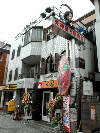 天神通りに3月1日オープンした「焼肉居酒屋めお調布店」