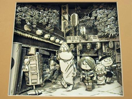 水木しげるさんの作品「昔の調布銀座」を基に制作したシャドーボックス