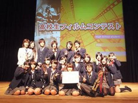 昨年開催された「調布市高校生フィルムコンテスト」受賞の様子