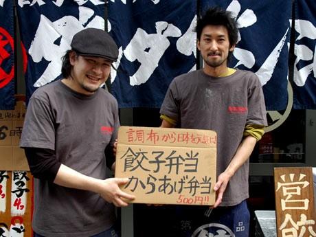 計画停電中も営業する「肉汁餃子製作所 ダンダダン酒場」の高橋悠店長(左)と井石さん(右)