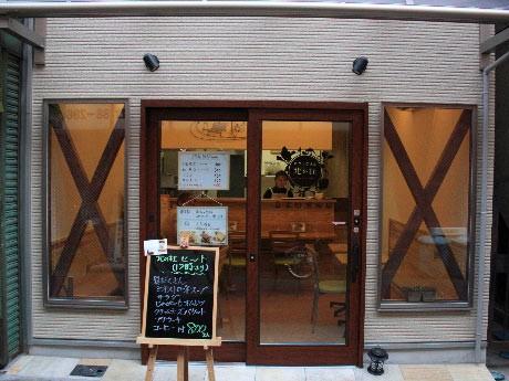 調布百店街にオープンした「カフェごはん北の杜」外観