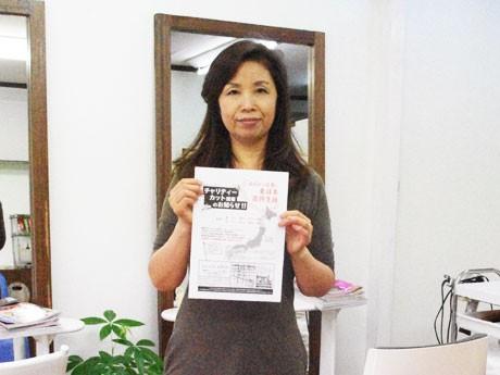 宮城県牡鹿半島の復興支援のため、カット代1000円を全額支援する企画を始めた「ラピス」の大原店長