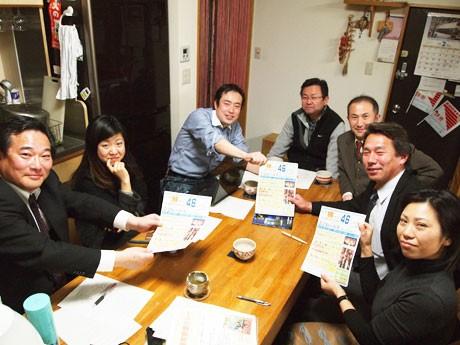 「AKT46」イベントを共催する「調布から!復興支援プロジェクト」のメンバー