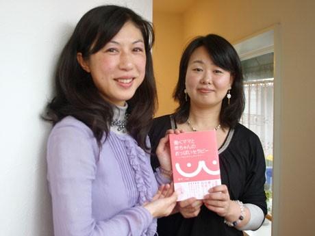 イベント企画者の原嶋さん(写真手前)と講師の生籐さん(奥)