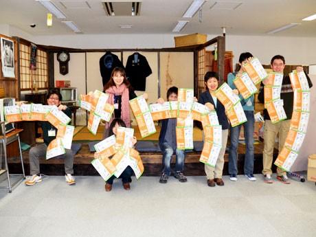 えんがわフェスタ2012実行委員会メンバーによる「チラシで『つながり』」