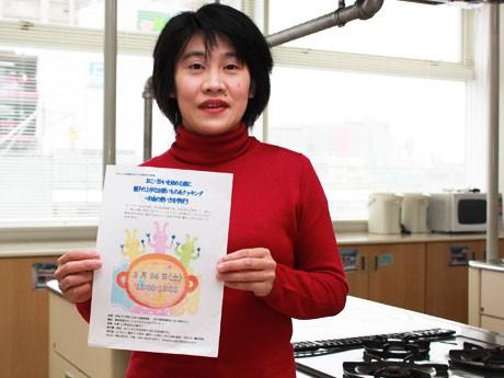 手作りのチラシで参加をよびかける主催者、小森美奈子さん