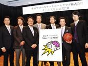 「東京サンレーヴス」-東京プロバスケットボールクラブ、調布でチーム名発表