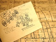 「子連れでお出かけマップ」調布版が完成-育児当事者の目線で制作