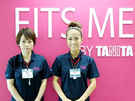 タニタが運営する女性専用30分健康教室「フィッツミー 調布駅前店」のスタッフ。