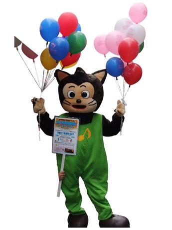 インターネットで話題となっている「ハーモニー君」の「ゆるキャラグランプリ2012」エントリー写真。