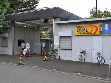 日本最大級の自転車用品のフリーマーケットが開催される、京王閣競輪場西門。