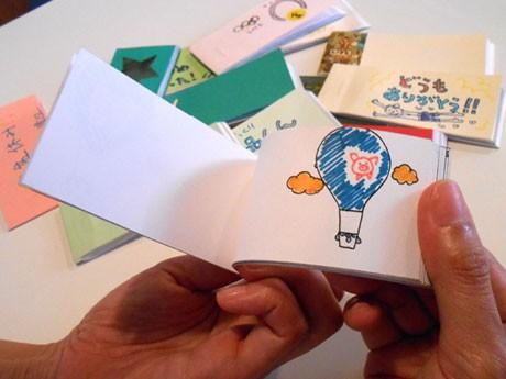 アニメーション作家・あしたのんきさんの指導により、パラパラマンガで1本の作品を仕上げる。