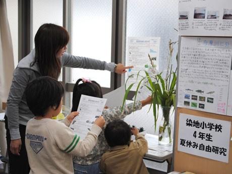 11月10日にまつりを開催する調布市多摩川自然情報館。過去のイベントの様子。