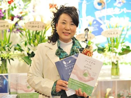 エンディングノートを出版した林清子さん。出版記念パーティで撮影