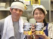 調布・柴崎「みのや」のカップラーメン全国発売-東洋水産・Yahoo!コラボ企画で
