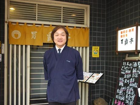 男爵亭2代目社長の斉藤幸司さん